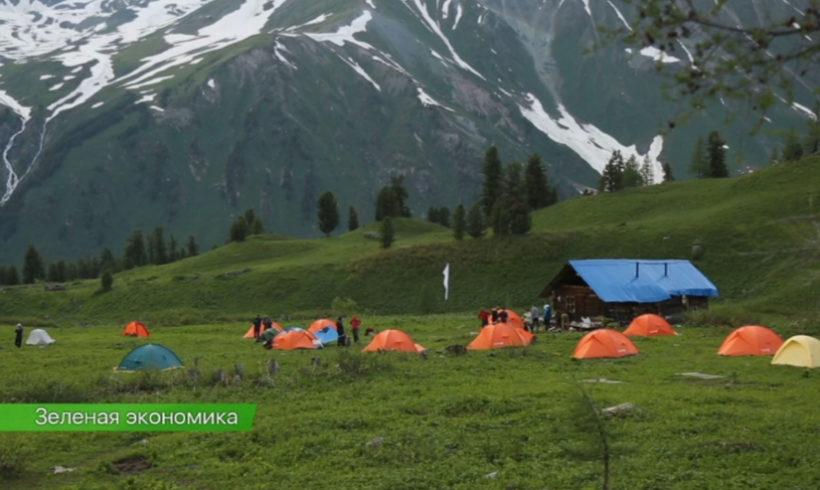 Зелёная экономика. Международная экспедиция на гору Белуха
