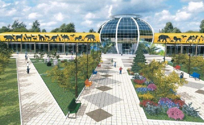 Карагандинский зоопарк полностью реконструируют