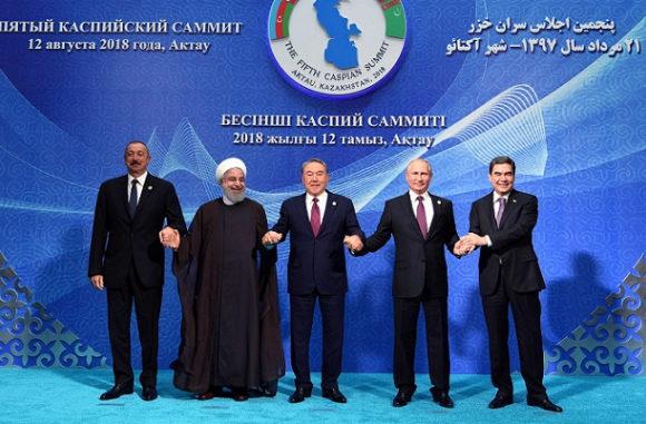 Пять прикаспийских государств приняли исторический документ