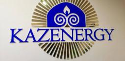 МИД РК и Ассоциация KAZENERGY провели брифинг «Инвестиционные возможности: новые решения для устойчивого развития» для представителей иностранных дипломатических представительств в Республике Казахстан