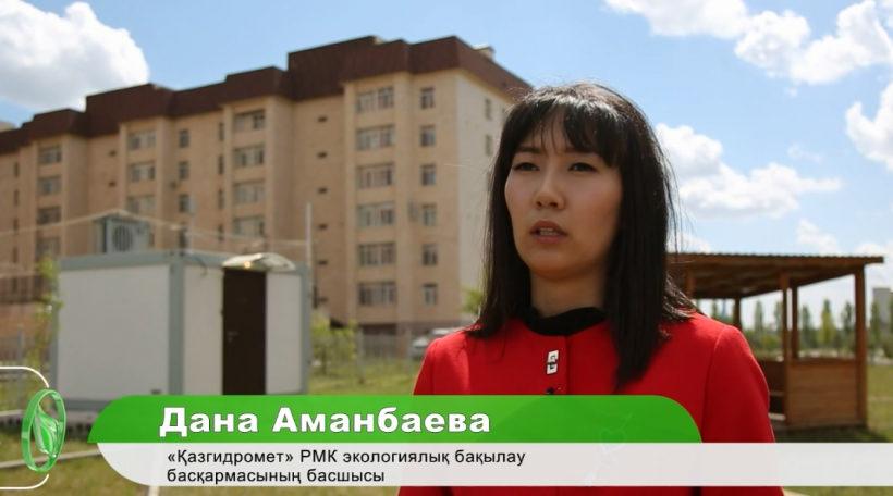Жасыл экономика. Астананың экологиялық жағдайы