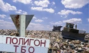 Кокшетау нуждается в строительстве нового полигона ТБО