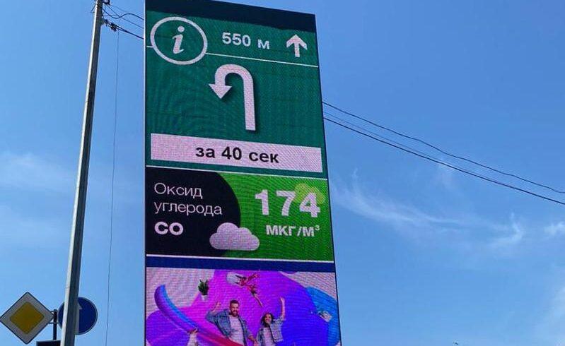 Алматинцев будут информировать о качестве воздуха