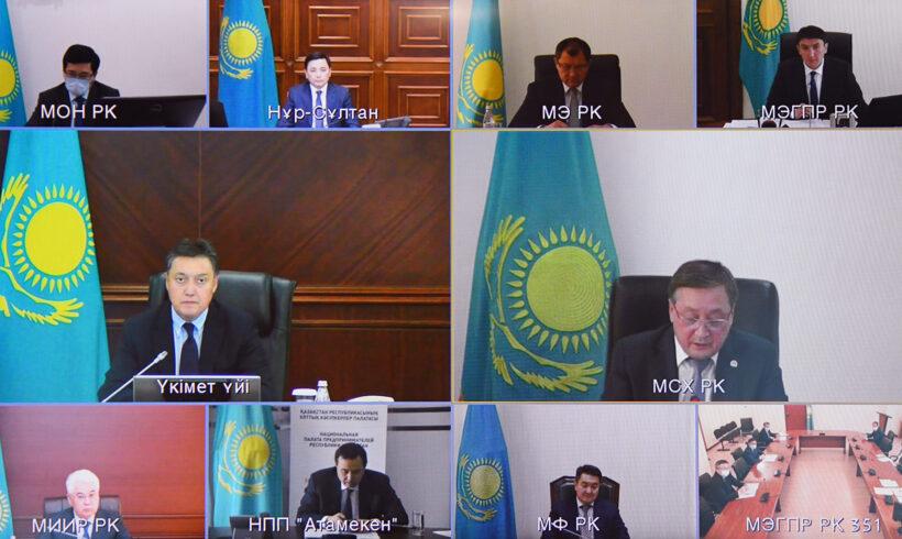 Премьер-Министр А. Мамин провел заседание Совета по переходу к «зеленой экономике» при Президенте РК