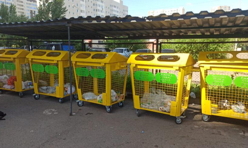 Астанада пластик, қағаз және шыны қалдықтарын жинауға арналған торлы контейнерлер орнатылды