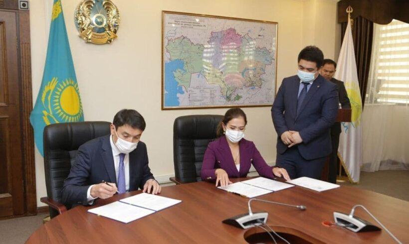 МЭГПР РК и АУНГ имени С.Утебаева подписали меморандум о взаимном сотрудничестве