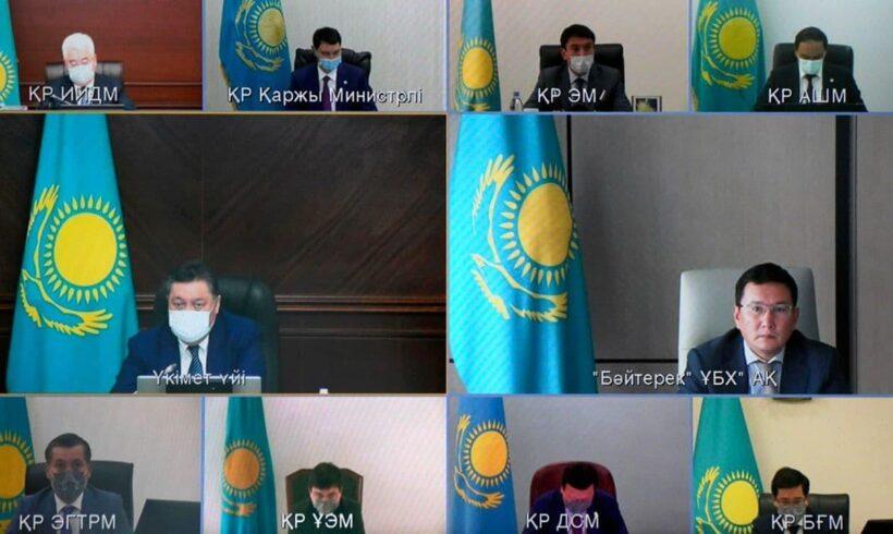Министр Сериккали Брекешев принял участие в заседании Инвестиционного штаба