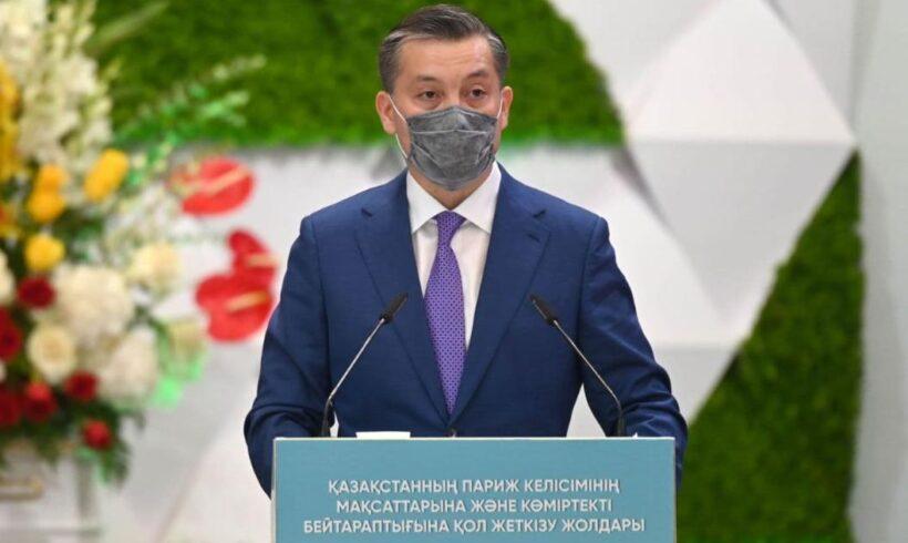 ҚР Экология министрі Серікқали Брекешев 2060 жылға дейін көміртегі бейтараптығына қол жеткізу Доктринасының жобасын таныстырды